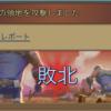 〈ローモバ〉攻城兵器に隠された秘密